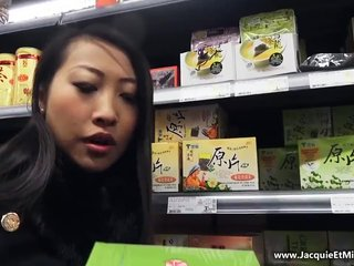 French Asian anal